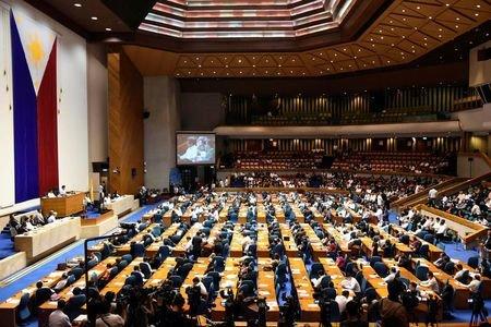 پارلمان فیلیپین