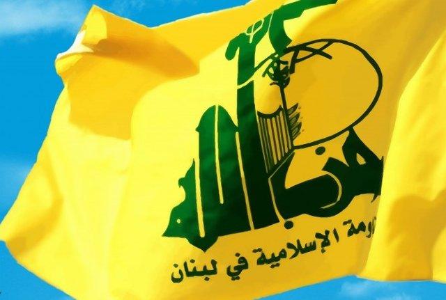 پرچم حزب الله.jpg
