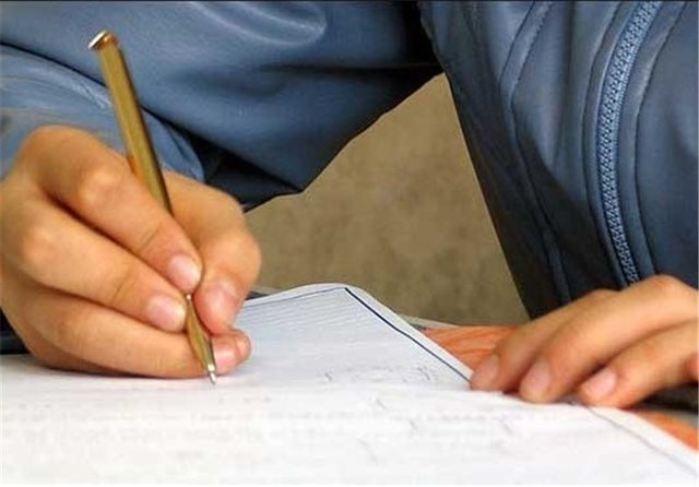 امتحانات دانش آموزان مدارس
