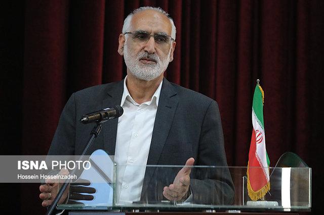 فرماندار مشهد