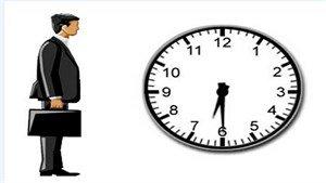 ساعت اداری