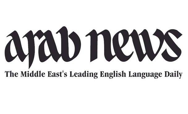 عرب نیوز