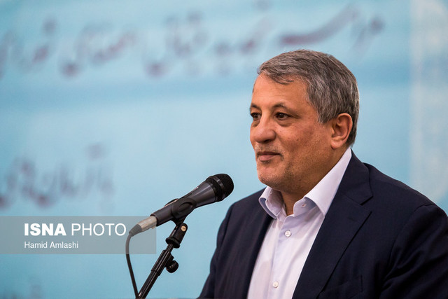 تجدید میثاق شهردار تهران و اعضای شورای شهر با آرمان های امام(ره)
