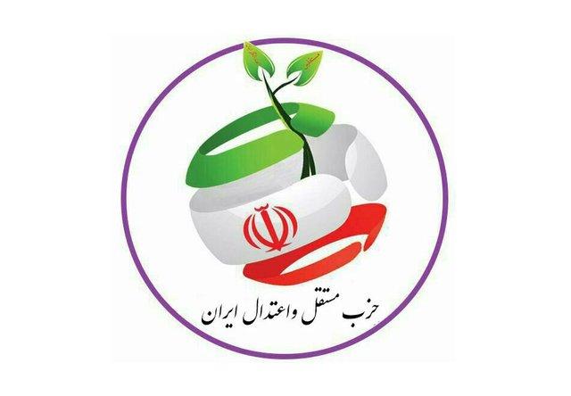 حزب مستقل و اعتدال ایران
