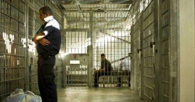 زندان اسرائیل