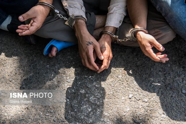 دستگیری سارقان تهران