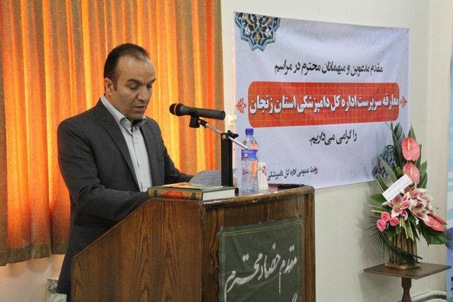 محمدباقر حاجکاظمی