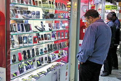 بازار تلفن همراه