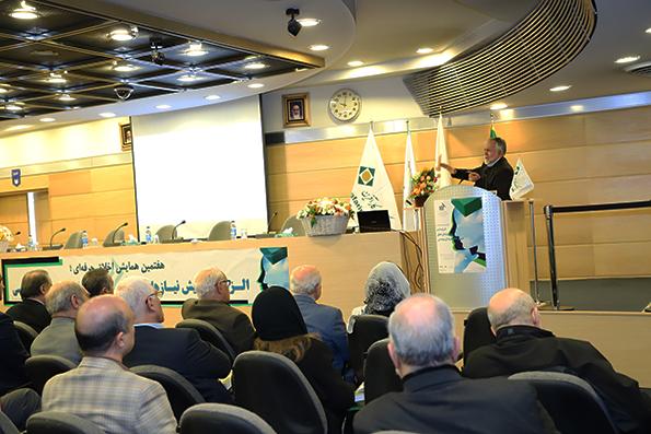 حضور فعال بانک کارآفرین در هفتمین همایش اخلاق حرفهای