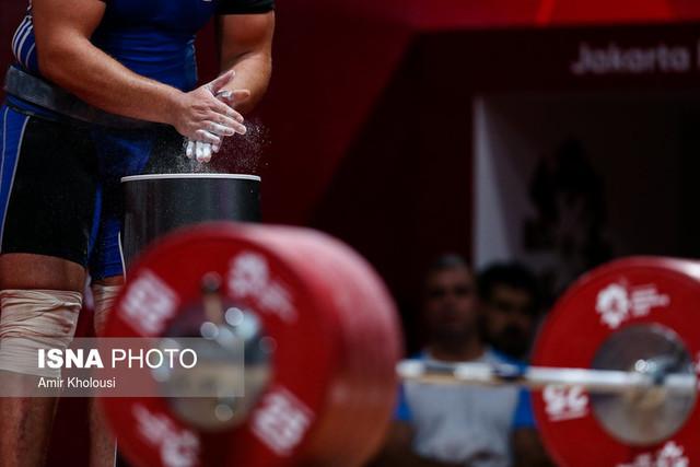 رقابتهای دسته فوق سنگین وزنه برداری بازی های آسیایی
