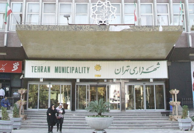 سردر و آرم شهرداری تهران