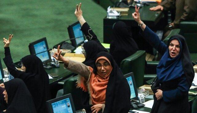 نمایندگان زن در مجلس