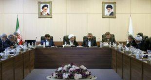 جلسه هیأت عالی نظارت مجمع تشخیص