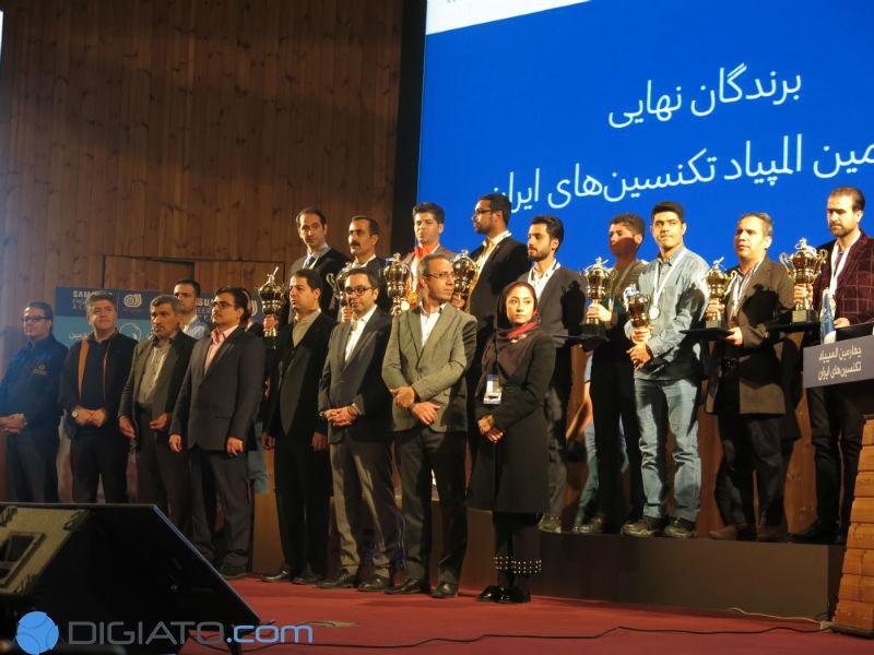 چهارمین المپیاد تکنسینهای ایران