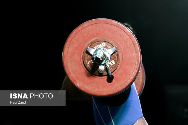 رقابت های وزنه برداری جام فجر