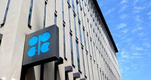 محدودیت عرضه نفت