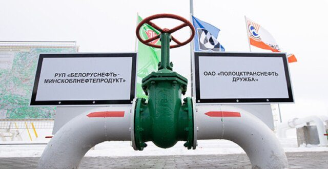 صادرات ترانزیتی نفت