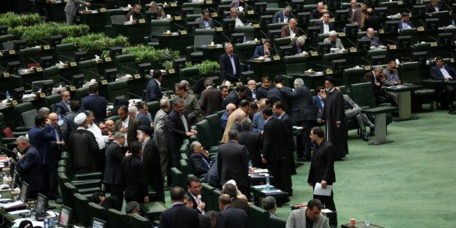 فراکسیون مستقلان ولایی مجلس