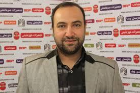 قائم مقام باشگاه گیتیپسند اصفهان