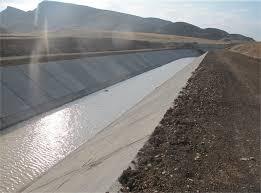 طرح توسعه منابع آب و خاک