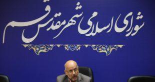 رئیس شورای اسلامی شهر قم