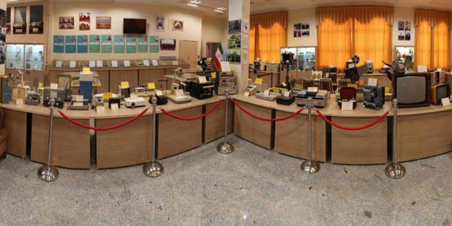 موزه تاریخ علوم دانشگاه محقق اردبیلی