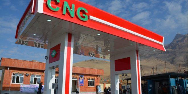 افزایش قیمت CNG