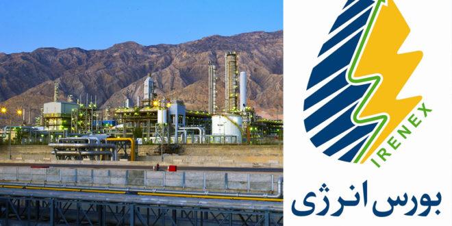 پخش فرآوردههای نفتی در بورس انرژی