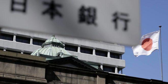 رشد اقتصادی ژاپن