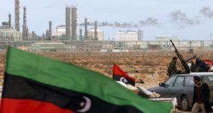 شرکت ملی نفت لیبی