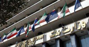 حقوق کارکنان وزارت نفت