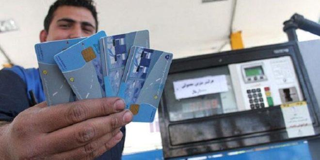 طرح نظارتی و پایشی کارتهای سوخت