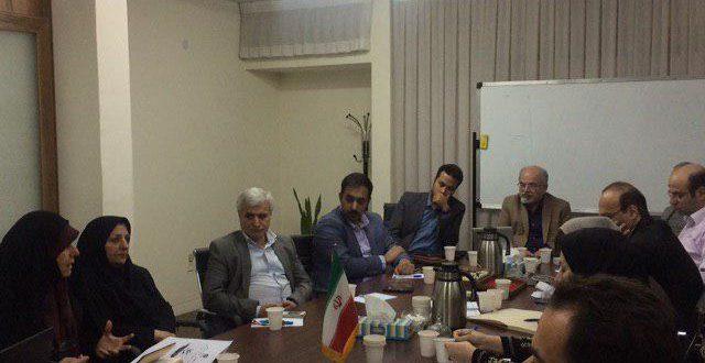بنیاد ایرانیان