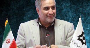 یزدان سیف