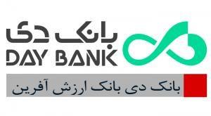 بانک دی