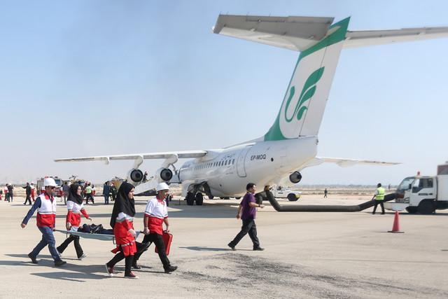 مانور فرود اضطراری هواپیما در فرودگاه عسلویه