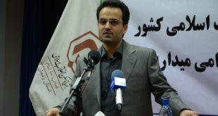 مدیرکل بنیاد مسکن انقلاب اسلامی استان زنجان