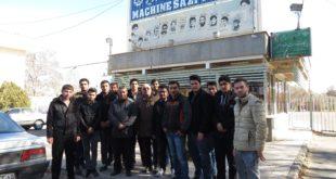 ماشینسازی تبریز