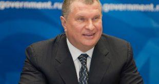 مدیرعامل شرکت روسنفت روسیه