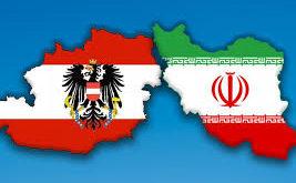 همکاری ایران و اتریش