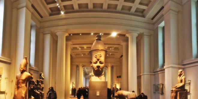 موزه مصر