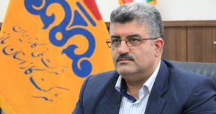 مدیرعامل شرکت گاز استان مازندران