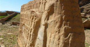 بنای تاریخی شهرستان ایذه