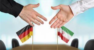 شرکت های آلمانی