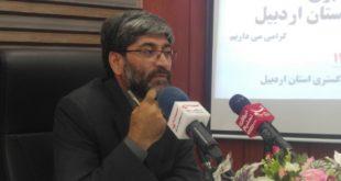 رئیس کل دادگستری استان اردبیل