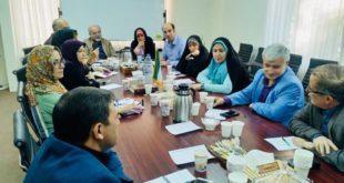 بنیاد امید ایرانیان