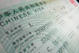 ویزای چینی