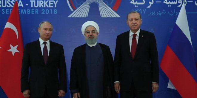 نشست ایران