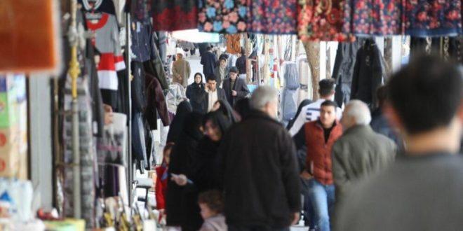 بازارچه مرزی ساری سو
