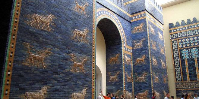 بابِل عراق